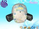 Pantalon de couche-culotte de bébé de série de prix concurrentiel et de qualité