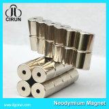 14000 Gauss N48シリンダー希土類焼結させたNdFeBの磁石