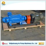 Pompe à eau à haute pression d'alimentation de chaudière