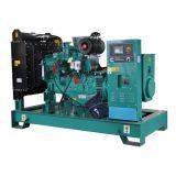 Prix diesel électrique du groupe électrogène d'armature ouverte 160kw/200kVA