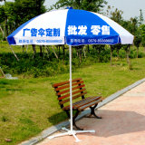Paraplu van het strand met de PromotieDouane van de Reclame drukte OpenluchtParaplu af - Sy2016