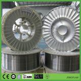変化によって芯を取られる溶接ワイヤ(E71T-1)