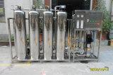 Kyro-1000L/H bestes verkaufenfabrik-Großhandelspreis-Wasser-Reinigungsapparat-Aquarium