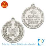 Сплав цинка Китая дешевый изготовленный на заказ штемпелюя медаль сувенира