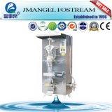 Fabrik-Zubehör-automatisches Quetschkissen-Wasser, das Maschine herstellt