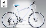 لطيفة ورخيصة [متب] جبل درّاجة ([ل--74])