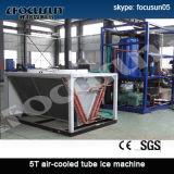 Машина льда пробки дня Focusun 5ton/