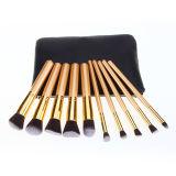 10 pedazos del color de oro clásico de la herramienta de la belleza de la escuela del cepillo cosmético del maquillaje