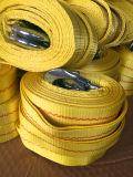 Планка отбуксировки планки спасения с Nylon материалом