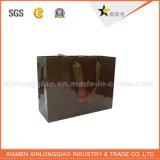 Saco de empacotamento cosmético da alta qualidade do OEM da fábrica