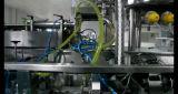 Cap Horiozontal Packing MachineのゲルSmall Sachet