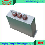 Condensador DC Link Capacitor 11kv Power Film Capacitor