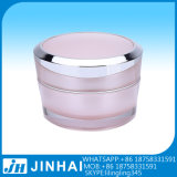 5g Pink Round Eye Cosmetic Containers Cream Jar