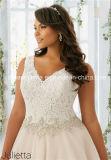 Mori Lee Plus Size Lace organza robe de mariée (Dream-100065)
