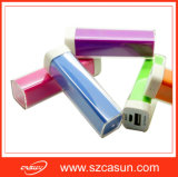 최신 Selling Promotional RoHS USB Power 은행 2600mAh