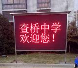 P10屋外の赤いカラーLED移動メッセージ表示