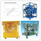 신기술 격리 기름 처리 기계