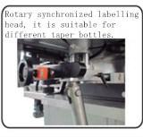 Rotulador de doble cara de la etiqueta engomada del cuadrado automático y de la botella redonda