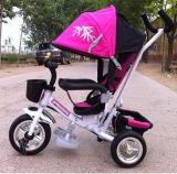 工場卸し売り子供の三輪車は三輪車の赤ん坊の三輪車をからかう