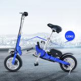 35km Meilenzahl-Großverkauf-12inch gefalteter elektrischer Fahrrad-Roller mit Knock-Down Lithuim Batterie