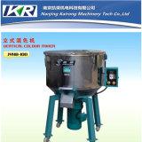 Misturador plástico da cor dos grânulo Jyhb-100