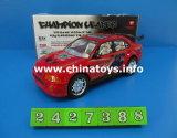 Пластмасса подарка промотирования трейлера трением Toys игрушки тележки (548224)