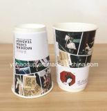 Tasse de thé adaptée aux besoins du client de lait avec l'impression (YH-L152)