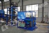 Commericalはパフォーマンス10tpd管の氷メーカーを進めた