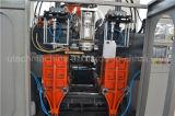 PE PPのHDPE PVCびんかジェリーは放出のブロー形成機械できる