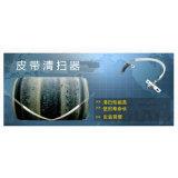 Raspador de cerámica eficiente, durable de la correa, producto de limpieza de discos