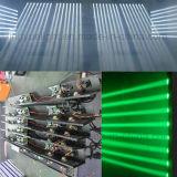 مرحلة [دج] 8 رؤوس حزمة موجية تأثير [لد] غسل قضيب ضوء