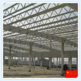 Структура рамки мастерской Q235 Q345 Китая Prefab светлая стальная