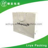 白いクラフト紙のギフト袋、衣服Proromotionのためのショッピング・バッグ
