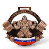 La qualité conçoivent la médaille molle de récompense de la Russie d'émail