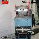 Машина запечатывания полноавтоматической чашки X04355 цифров заполняя