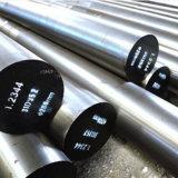 造られた型の鋼鉄丸棒(1.2344/H13/SKD61/4Cr5MoSiV1)