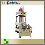 縦油圧出版物機械