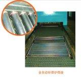 Radiador Heated dos trilhos de toalha da água de aço das barras redondas (no. WYG22*22)