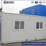 再生利用できり、移動可能なプレハブの容器の家(容器のホーム)