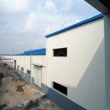 Entrepôt léger préfabriqué de structure métallique d'installation commode métallique avec ISO9001