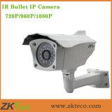 無線ネットワークの屋外のビデオデジタルIR弾丸のカメラGtBE510/513/520