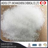 アンモニウムの硫酸塩N21%の粉の農業の等級