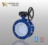 Double concentrique Flange Butterfly Valve avec Rubber Lined (D341X-10/16/150LB)