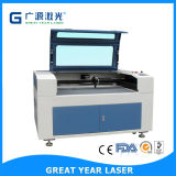 Gy-9060s High Speed Laser Cutting und Engraving Machine