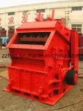 販売のための機械を押しつぶす採鉱設備のインパクト・クラッシャーの価格の第2石