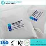 Análisis de la celulosa carboximetil 99.5% del ingrediente alimentario de la galleta