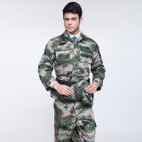 Military Uniform, Army Uniform를 위한 형식적인 Design