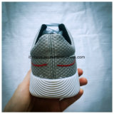 De Basketbalschoenen van mensen met Koel Ontwerp