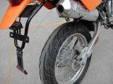 درّاجة ناريّة ([غم125ج-7])