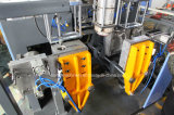 HDPE 병 부는 기계